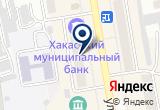 «Мир бамбука» на Яндекс карте