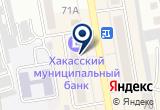 «Справедливая Россия, политическая партия» на Яндекс карте