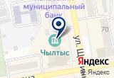 «Абаканская картинная галерея» на Яндекс карте
