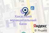 «Maletti, салон красоты» на Яндекс карте
