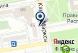 «Союзпечать» на Яндекс карте