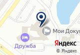 «Билайн» на Яндекс карте