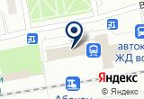 «Железнодорожный вокзал, г. Абакан» на Яндекс карте