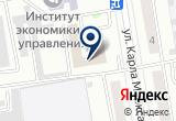 «СКАЗКА ХАКАССКИЙ РЕСПУБЛИКАНСКИЙ ТЕАТР КУКОЛ» на Яндекс карте