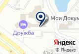 «Riders Prokat, компания по продаже и прокату сноубордов и аксессуаров» на Яндекс карте