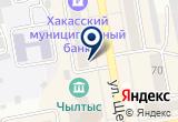 «Машутка, магазин детской одежды» на Яндекс карте