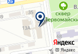 «Музей истории ОВД по Республике Хакасия» на Яндекс карте