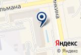 «Мелодия, магазин музыкальных товаров» на Яндекс карте