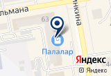 «Basic, магазин обуви» на Яндекс карте