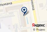 «IGadget, магазин мобильных телефонов» на Яндекс карте