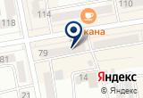 «Инвестсбер, КПК» на Яндекс карте