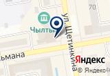 «BELLEZZA, бутик нижнего белья» на Яндекс карте