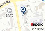 «Вита, сеть аптек» на Яндекс карте