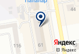 «DiTi» на Яндекс карте