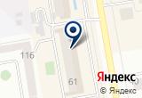 «Ювелирный мир» на Яндекс карте