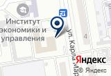 «Сказка, Хакасский национальный театр кукол» на Яндекс карте