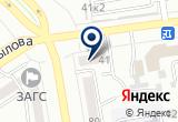 «Хозяюшка» на Яндекс карте