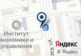 «Мастер Бургер» на Яндекс карте