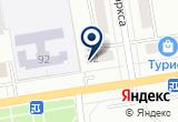 «Магазин светодиодного освещения» на Яндекс карте