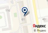 «DiTi, сеть магазинов» на Яндекс карте