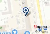 «Россельхозбанк» на Яндекс карте