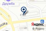 «Веросса» на Яндекс карте