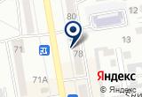 «Женская консультация №2, Клинический родильный дом» на Яндекс карте
