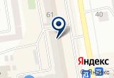 «Чарли, салон мужской одежды» на Яндекс карте