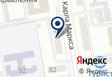 «Алво-Медиа» на Яндекс карте