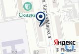 «Алво-Медиа, центр оперативной полиграфии и интернета» на Яндекс карте