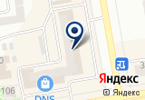«Нинель, ателье по пошиву и ремонту одежды» на Яндекс карте