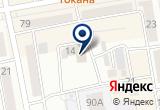 «Комплексная ДЮСШ по самбо и кикбоксингу» на Яндекс карте