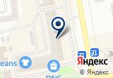 «Хакасский депозитарий» на Яндекс карте
