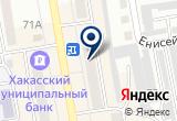 «Куба, туристический комплекс» на Яндекс карте