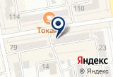 «Центр реставрации обуви» на Яндекс карте