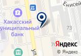 «Радиотехника, сеть магазинов» на Яндекс карте