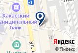 «Фармагрош, сеть аптек» на Яндекс карте