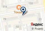 «ЭКСО-Саяны, ООО, оценочная компания» на Яндекс карте