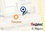 «Русич, клуб» на Яндекс карте