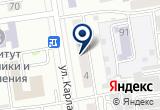 «Софт-Сервис» на Яндекс карте