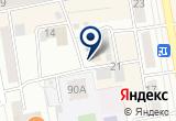 «КМ-Техника, торгово-сервисный центр» на Яндекс карте
