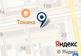 «ЭКСО-Саяны» на Яндекс карте