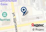 «Аптека №56» на Яндекс карте