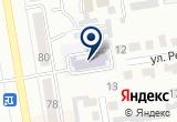«Орлёнок, детский сад компенсирующего вида» на Яндекс карте