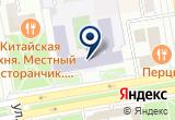 «ХГУ» на Яндекс карте