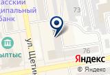 «№ 56 АПТЕКА» на Яндекс карте
