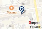 «Отличные наличные, микрофинансовая организация» на Яндекс карте