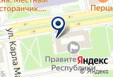 «Верховный Совет Республики Хакасия» на Яндекс карте