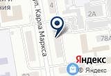 «Городское управление образования Администрации г. Абакана» на Яндекс карте