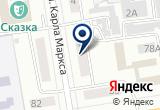 «Управление образованием Администрация г. Абакана» на Яндекс карте